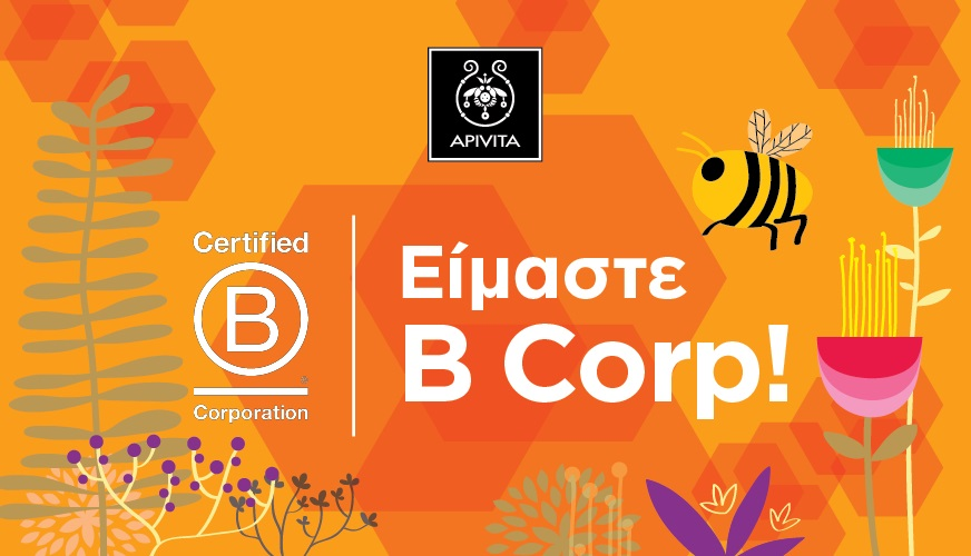 APIVITA: Η πρώτη ελληνική εταιρεία πιστοποιημένη με B corporation