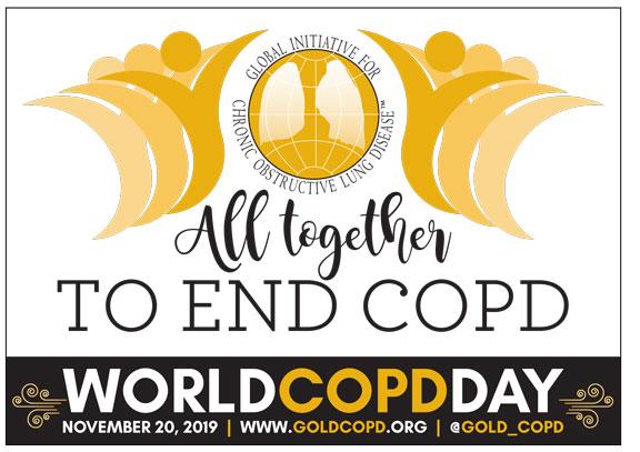 Παγκόσμια Ημέρα ΧΑΠ – 20 Νοεμβρίου 2019