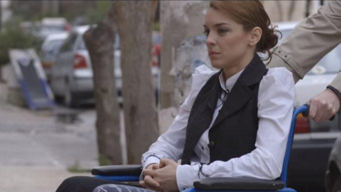 Ένα υπέροχο ντοκιμαντέρ, σχετικά με την Πολλαπλή Σκλήρυνση