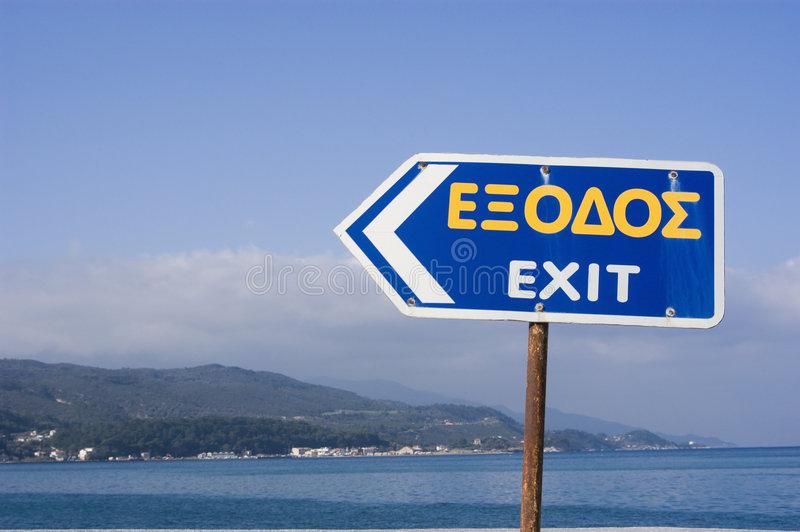 Exit Interview: Τι πρέπει να πεις σε μια συνέντευξη αποχώρησης